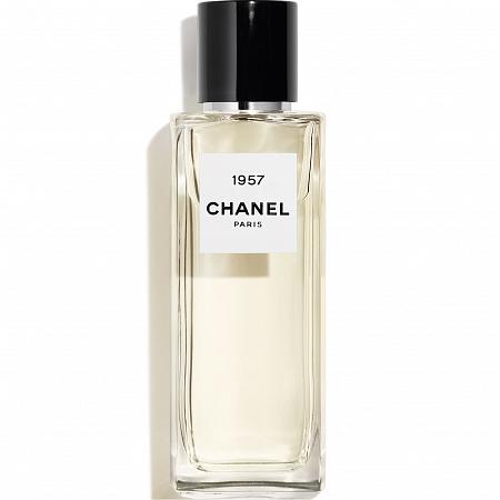 Chanel 1957 от Chanel - отливант. Пробник Шанель 1957 от Шанель.