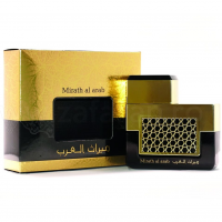 Mirath Al Arab Gold